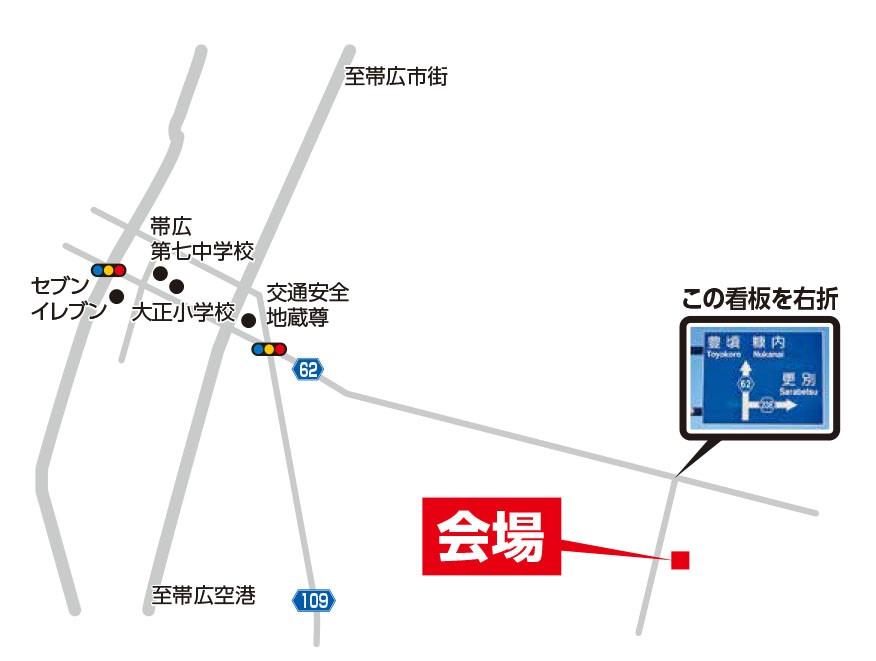 ishii18112425_map.jpg